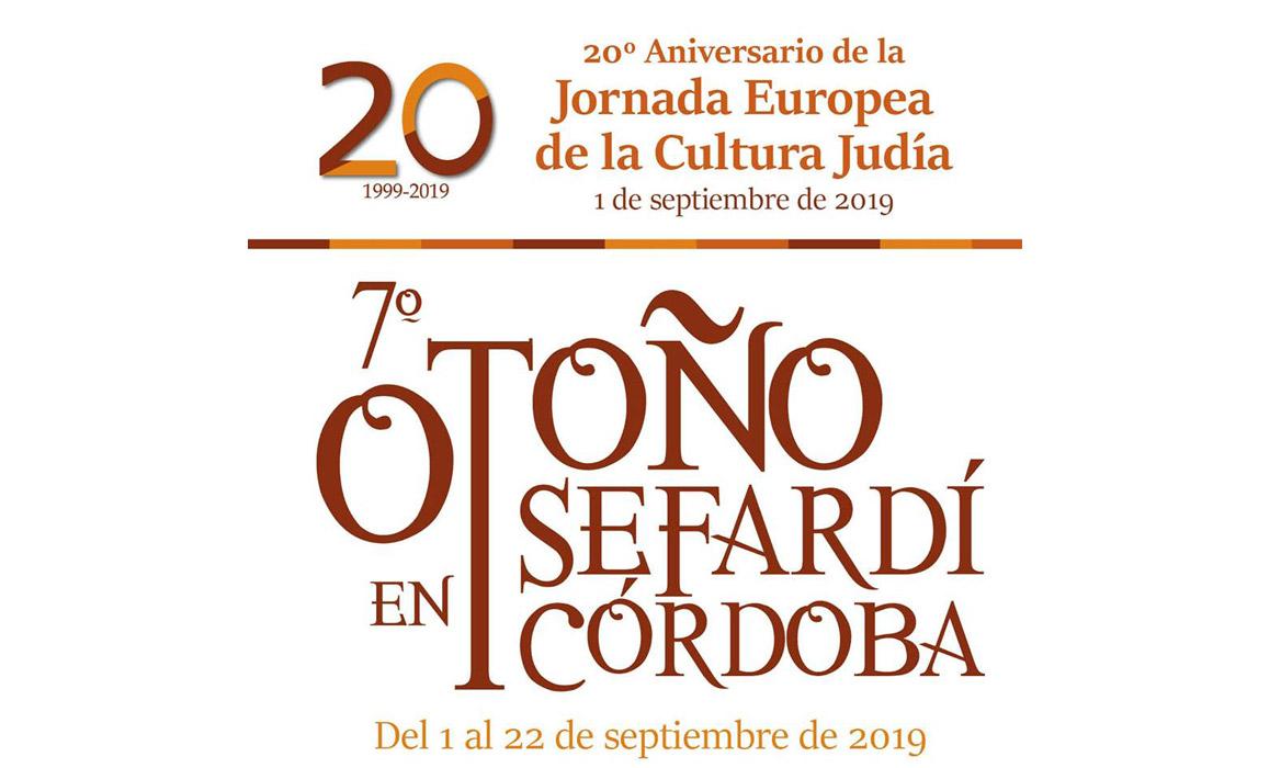 Otoño Sefardí en Córdoba 2019 (España)