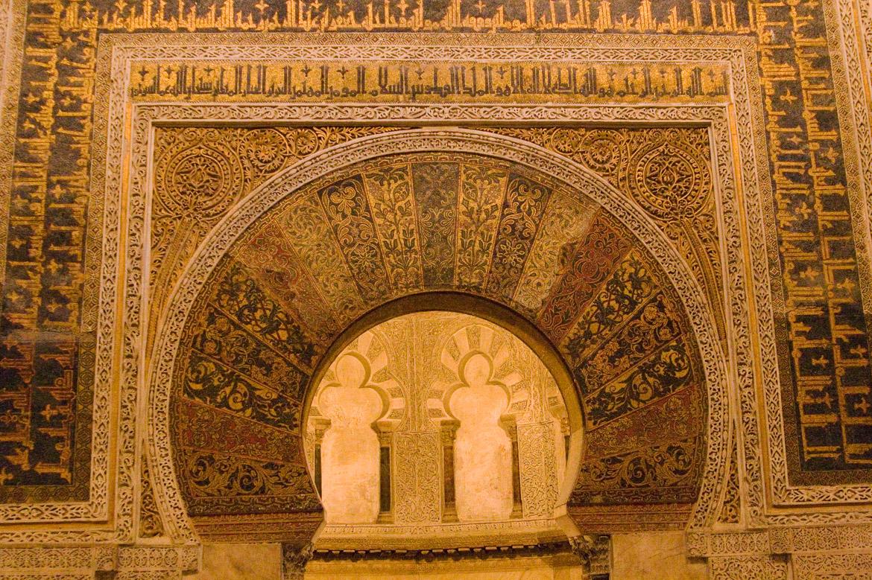 Córdoba Musulmana