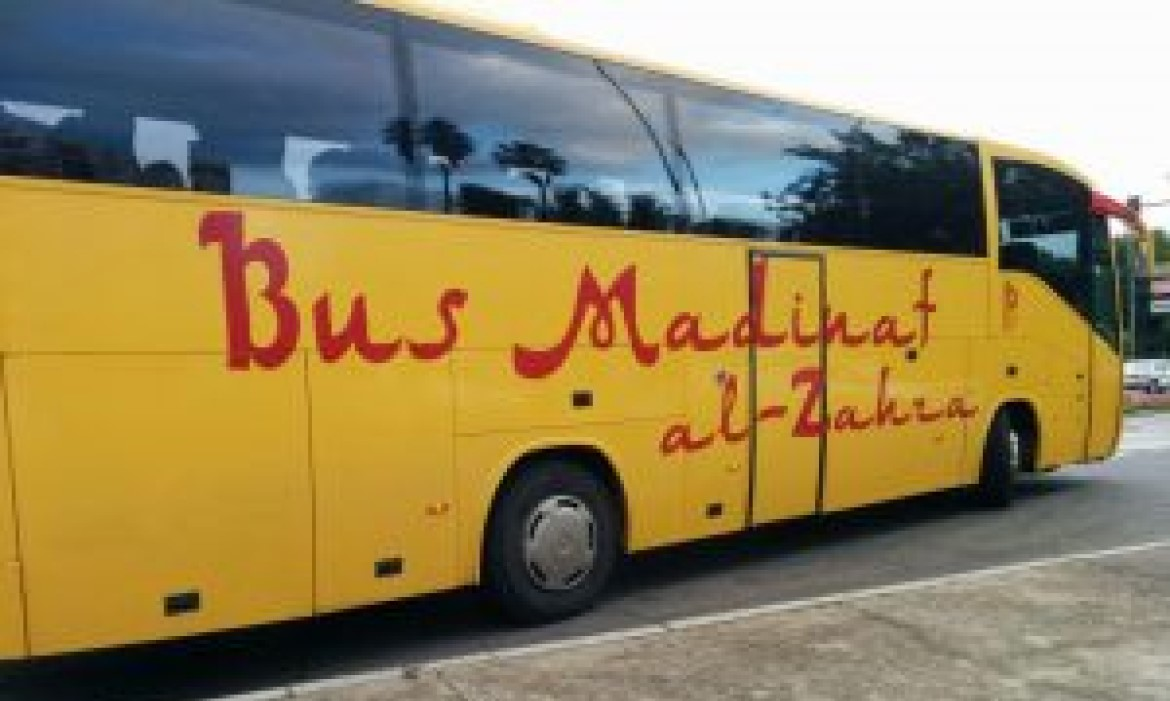 Daily Bus to Medina Azahara (Cordoba - Spain)